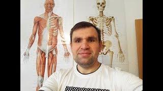 Учеба на физиотерапевта в Германии  Бесплатные книги для обучения