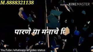 Mi pahave tu disave Marathi love song
