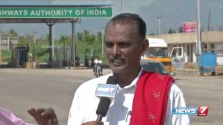 Nanguneri former MLA S V Krishnan on Toll Plaza price hike | News7 Tamil