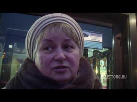 Сказка о рыбаке и рыбке отзывы, Театр кукол им. Образцова 22.2.2017