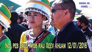 Hmong Lao New Year 2016-17 !! Noj Peb Caug Xeev Khuam 2016-17 [12/01/2016]