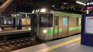 普通 721系電車