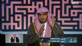 ما اجتمعن في امرئٍ إلا دخل الجنة - الشيخ صالح المغامسي - صحيفة صدى الالكترونية