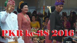 Pawai Pembukaan PKB Ke-38th 2016 ( Bali Arts Festival)