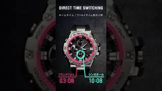 G STEEL GST B100 product video 日本語 Vertical ver    CASIO G SHOCK