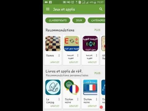 TIFINAGH TÉLÉCHARGER ANDROID CLAVIER
