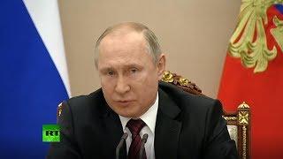Путин проводит совещание с членами правительства по результатам развития Крыма