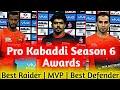 Pro Kabaddi Season 6 Award Winners: Best Raider   Best Defender   Emerging Player   MVP   #Rozdhan Mp3