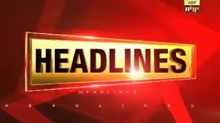 Headlines On ABP Sanjha (15 06 2019)