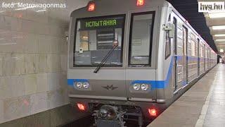 Lázár hárít roncs metró-ügyben