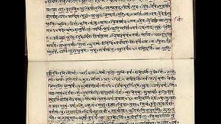 Narayana Suktam   Vedic Chants   with lyrics