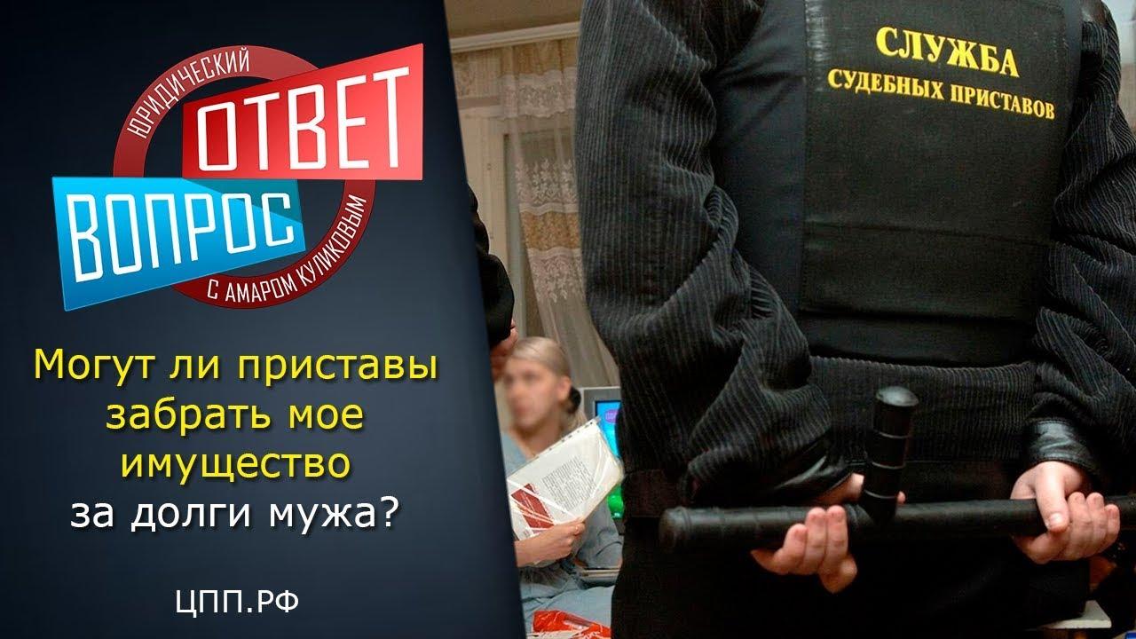 Льготы вдове чернобыльца не имеющего инвалидность по саратовской области