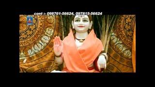 Baba Balak Nath Bhajan   Aasra By Bunty Sharda   Punjabi Devotional   Ek Noor Films   Bhakti Songs