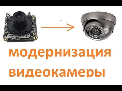 Модернизация видеонаблюдения: превращаем старую видеокамеру в IP