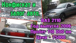 видео Автомобильный портал г. Москвы