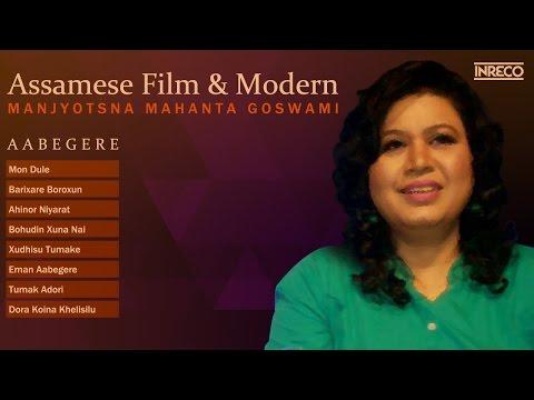 Assamese Film & Pop Songs Collection | Manjyotsna Mahanta Goswami | Aabegere