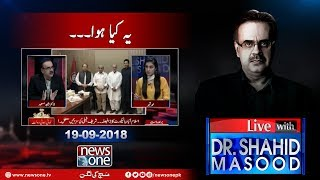 Live with Dr.Shahid Masood | 19-September-2018 | Nawaz Sharif | Maryam Nawaz | Adiala Jail |