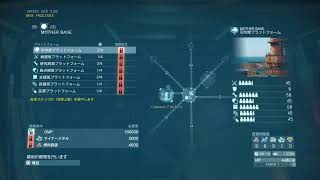 PS4 Metal  Gear Solid V  #9 episode 15