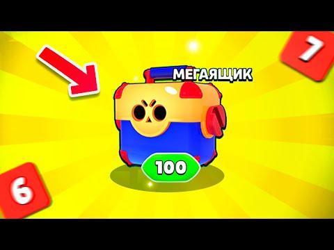 100 МЕГА БОКСОВ - С НОВЫМ ГОДОМ🎉😱