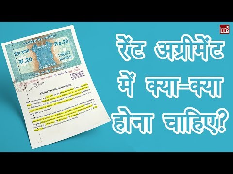 What should be in rent agreement in Hindi | By Ishan