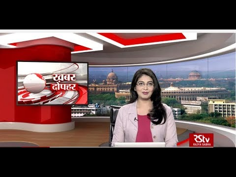Hindi News Bulletin | हिंदी समाचार बुलेटिन – October 10, 2019 (1:30 pm)