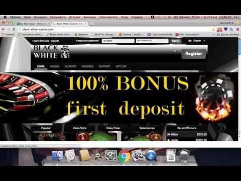 официальный сайт игра в казино за чужие деньги отзывы