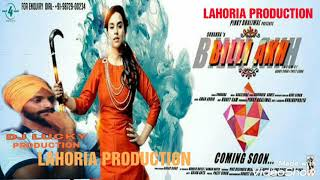 Billi Akh Dhol Remix Sunanda Sharma Ft DJ LUCKY LAHORIA PRODUCTION