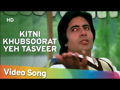 Kitni Khoobsoorat Yeh  Rakhee  Amitabh Bachchan  Bemisal Movie Songs  Vinod Mehra Kishore Kumar