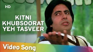 Kitni Khoobsoorat Yeh | Rakhee | Amitabh Bachchan | Bemisal | Vinod Mehra | Kishore Kumar