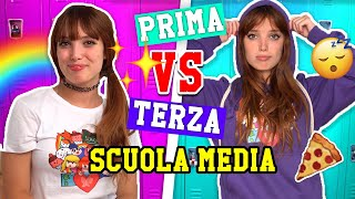 PRIMA MEDIA VS TERZA MEDIA | Back to School