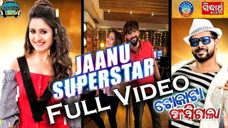 JANU SUPERSTAR FULL VIDEO RELEASE IN THE YOU TUBE SARTHAK MUSIC || TOKATA FASIGALA