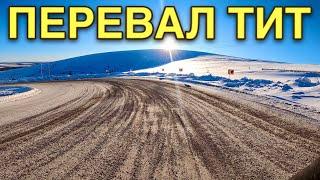 Перевал ТИТ | Паромная переправа | Якутск