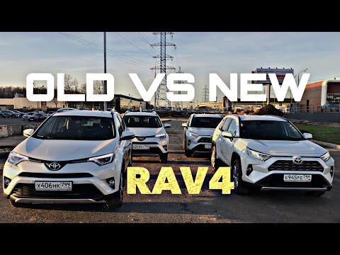 TOYOTA RAV4 NEW VS OLD