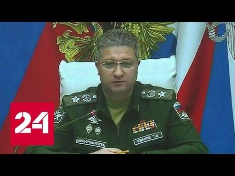 Минобороны держит на контроле темпы строительства центров для больных COVID-19 - Россия 24