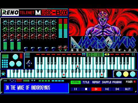 [PC-88] TELENET MUSIC BOX