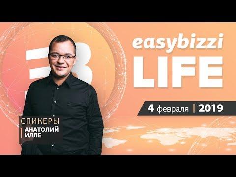 Easybizzi LIFE 04.02.2019