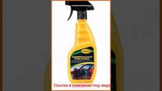 Астрохим ACT-355