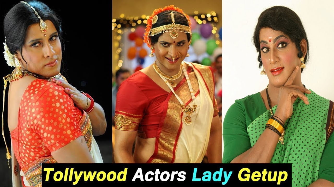 South Indian  Actors lady get up   Allu Arjun,Chiranjeevi,Surya#Laharientertainmentchannel