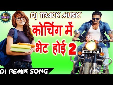 Dj Track Music 2018 || Coaching Me Bhet Hoi 2 || Dj Mix Song 2018