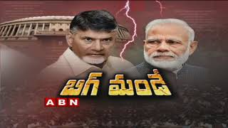 TDP Strategies On No-Confidence Motion Against Modi Government | ABN Telugu