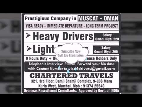 Light Driver job in Oman Salary 200 Omani Riyal Visa Ready Consultancy  Office Kurla West Mumbai