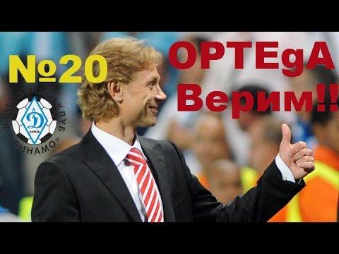 Турнирная таблица ФНЛ Россия. Первый дивизион 2015.
