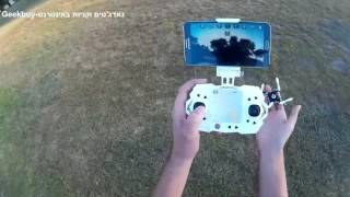 סקירה רחפן FQ11 זעיר עם מצלמה ו-FQ777 Quadcopter review FPV