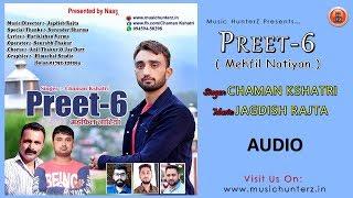 Mehfil Natiyan 2018 | Preet-6 | Chaman Kshatri | Jagdish Rajta