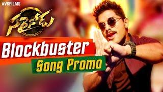 sarrainodu blockbuster song promo review   allu arjun   rakul preet   anjali    vk films