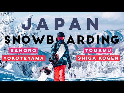JAPAN SNOWBOARDING 2018   HOKKAIDO & NAGANO Ski Resorts