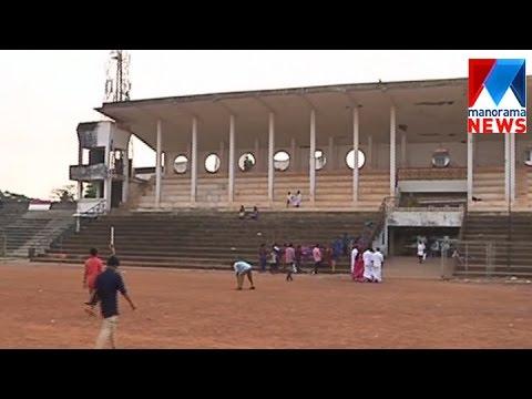 50 cr plan to modernize Kannur municipal stadium  | Manorama News