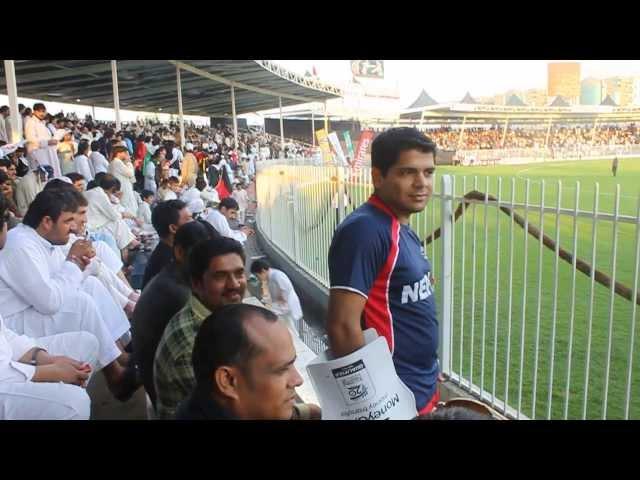 Nepalese Cricket supporting their team @ Sharjah Stadium- Napel vs Afganistan