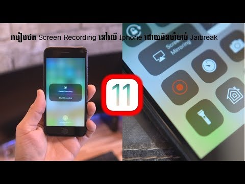 How to Record Screen on iPhone
