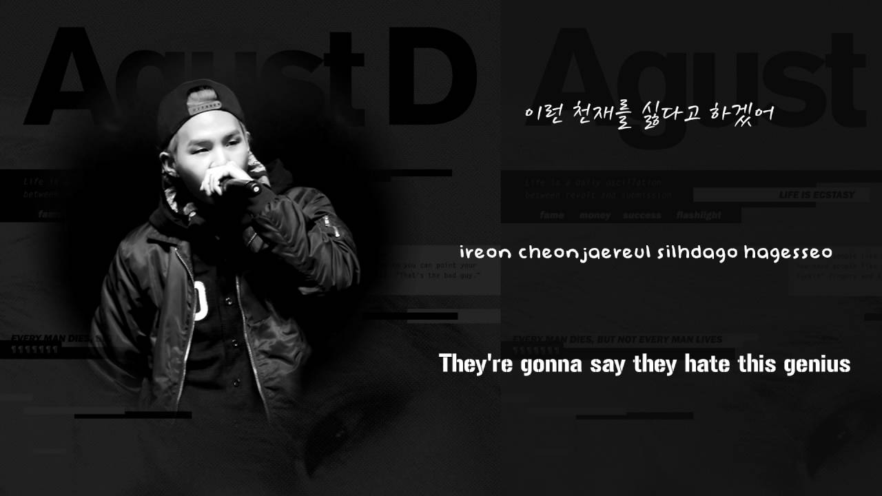 BTS Suga (AGUST D) - 치리사일사팔 724148 [Lyrics Han|Rom|Eng ...